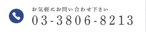 bottom_tel.png